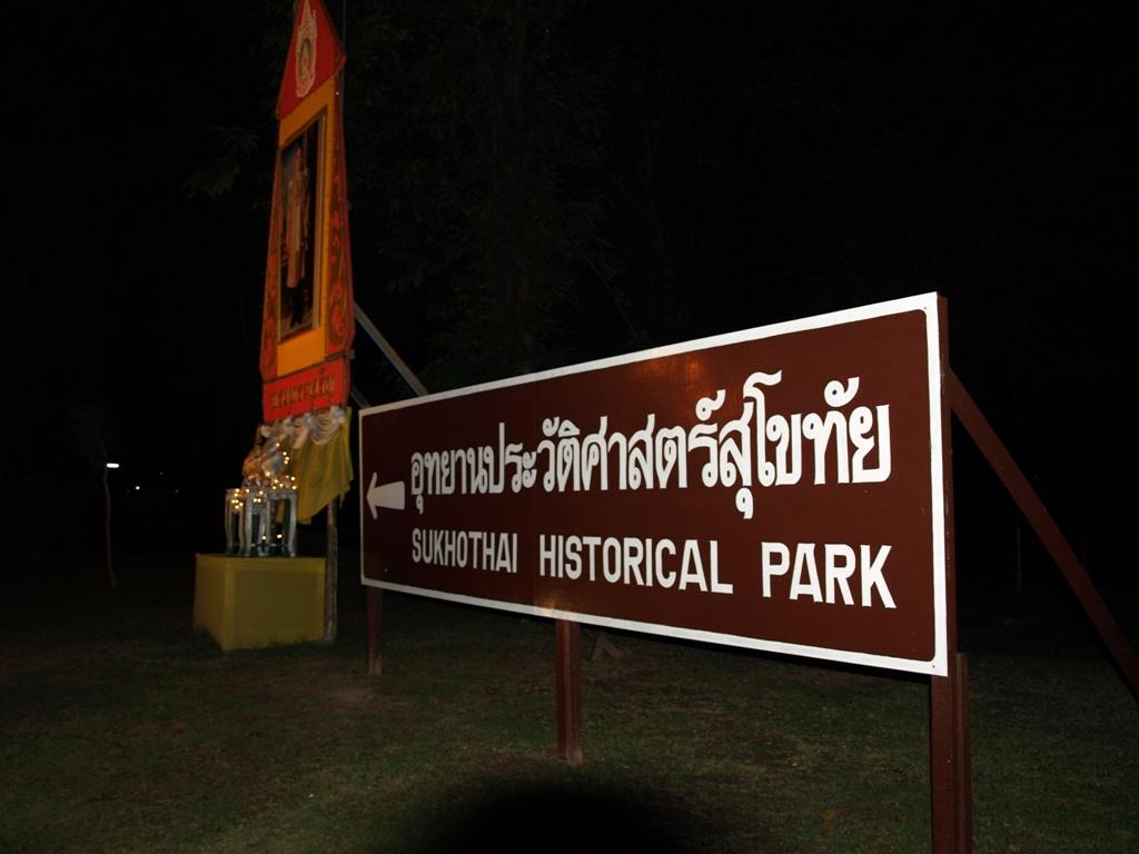 old Sukhothai in the dark