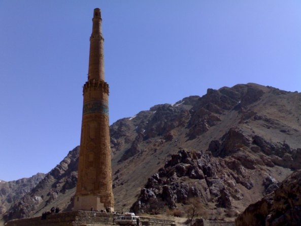Minaret Jami