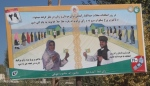The Karzai Slogan ~ Vote Often!