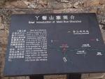 jinshanlingsimitaiwalk38