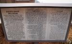 Babur's Grave sign