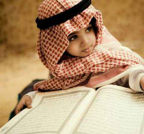 мусульманские картинки про любовь: